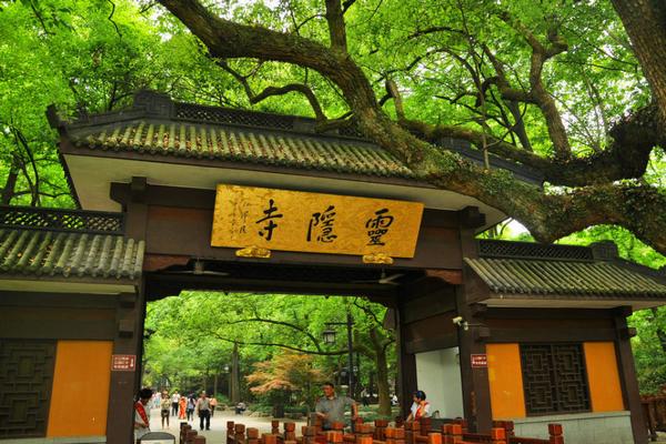 杭州减肥训练营户外游