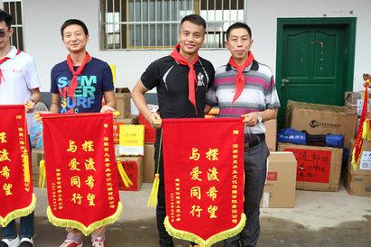 杭州减肥训练营