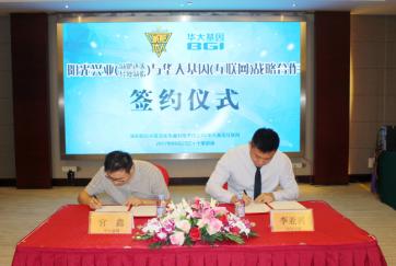 减肥达人与华大基因互联网建立战略合作伙伴关系