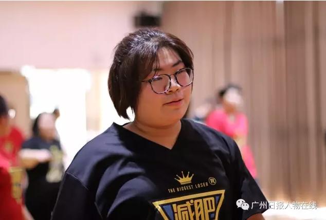 《广州日报》专访减肥达人训练营